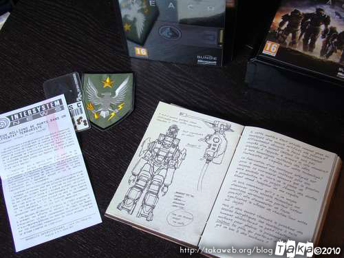 Halo Reach - Coffret Collector