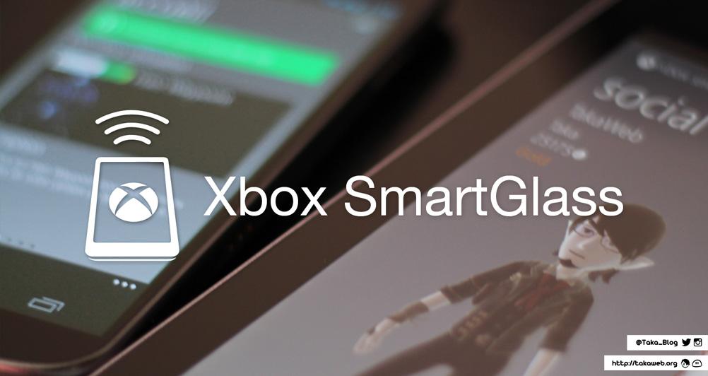 Xbox SmartGlass - Header