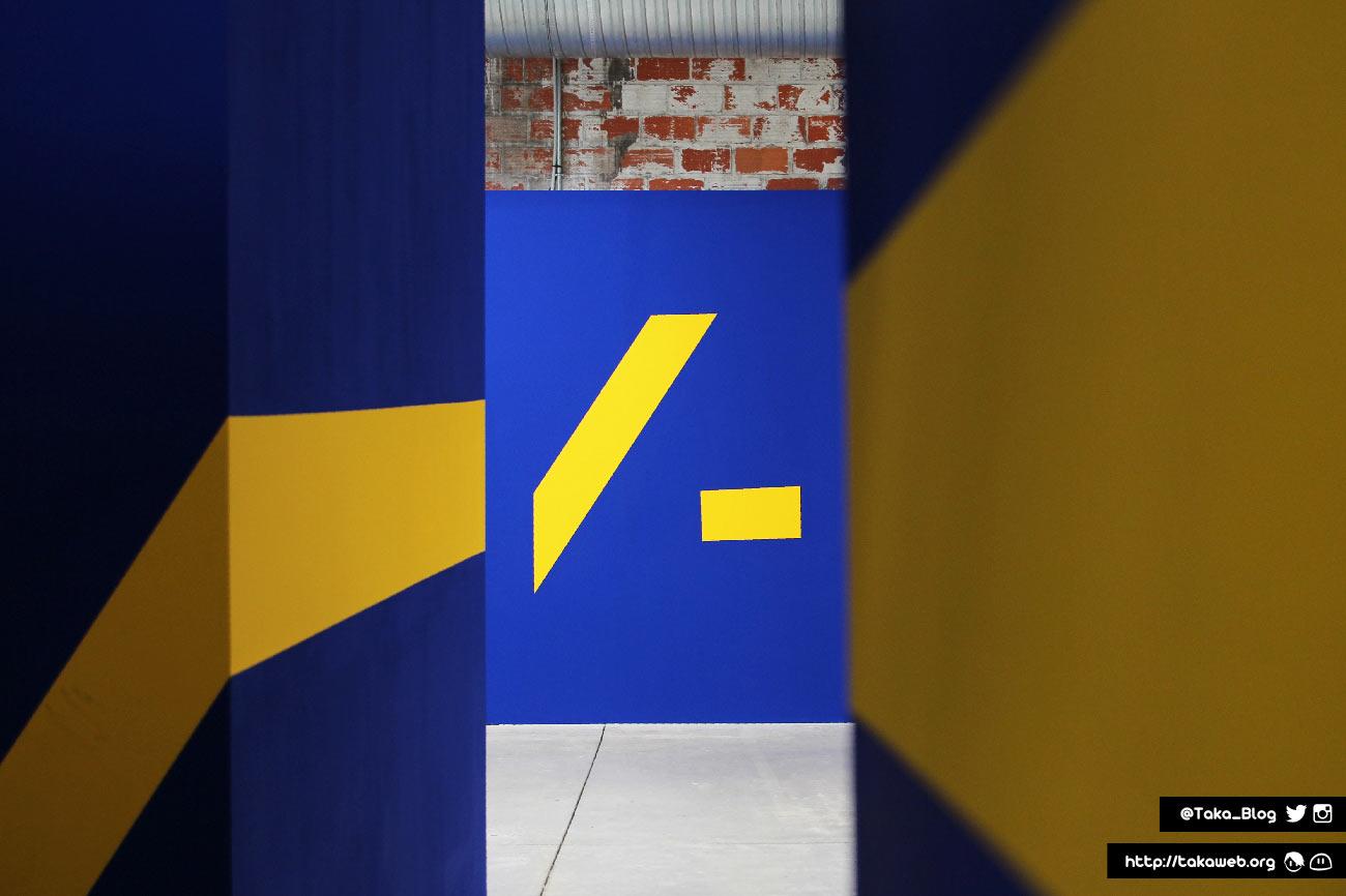 Falice Varini - Galerie HAB - 03