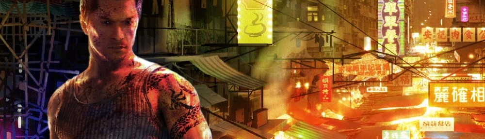 QTE/11 - Sleeping Dogs - Header