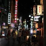 Japon 2014 / Jour 01 . Tokyo - 03