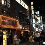 Japon 2014 / Jour 01 . Tokyo - 04