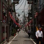 Japon 2014 / Jour 02 . Tokyo - 05