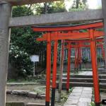 Japon 2014 / Jour 02 . Tokyo - 11