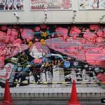 Japon 2014 / Jour 03 . Tokyo Akihabara - 05