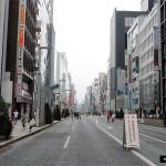 Japon 2014 / Jour 07 . Tokyo Ginza & Shiodome - 01
