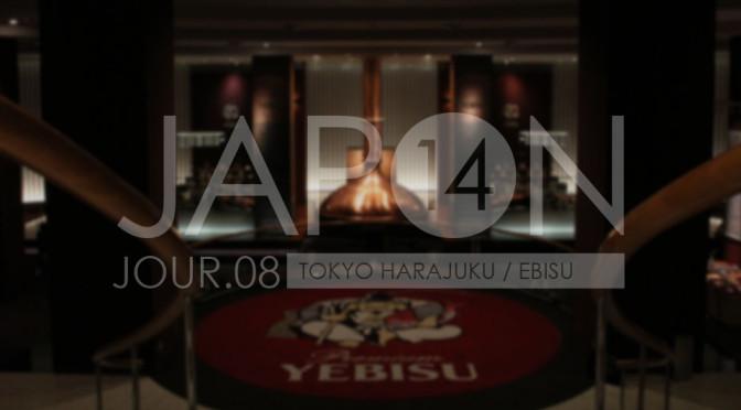 Japon 2014 / Jour 08 . Tokyo Harajuku & Ebisu - Header