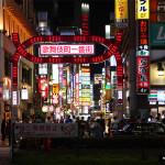 Japon 2014 / Jour 09 . Tokyo Shinjuku & Roppongi - 05