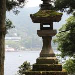 Japon 2014 / Jour 11 . Hakone - 01