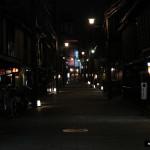 Japon 2014 / Jour 12 . Kyoto - 03