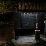 Japon 2014 / Jour 12 . Kyoto - 05