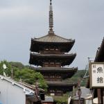 Japon 2014 / Jour 15 . Kyoto - 03