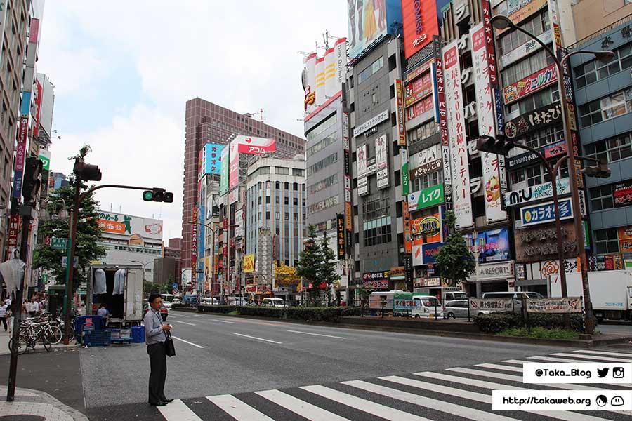 Japon 2014 / Bonus . Astuces - 01