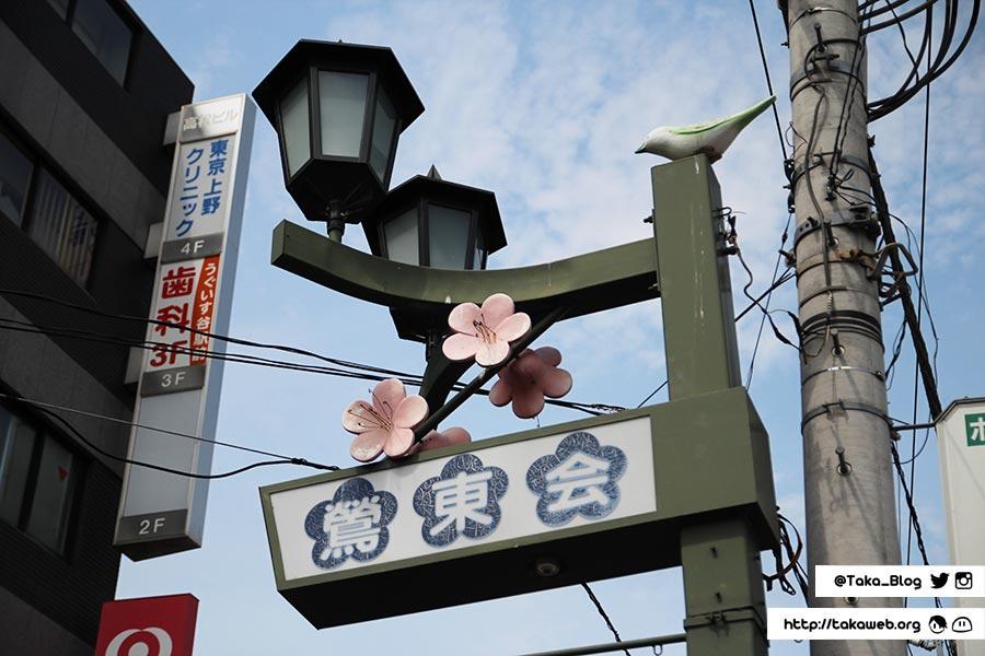 Japon 2014 / Bonus . Astuces - 03