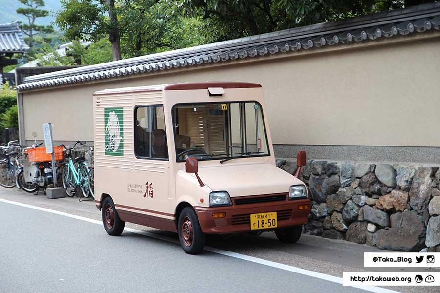 Japon 2014 / Bonus . Astuces - 05