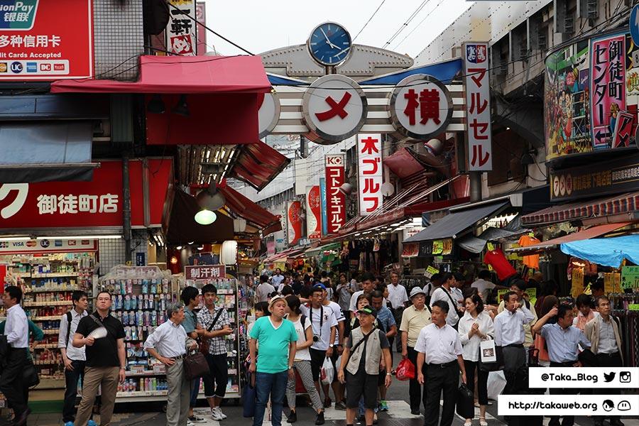 Japon 2014 / Bonus . Rewind - 01