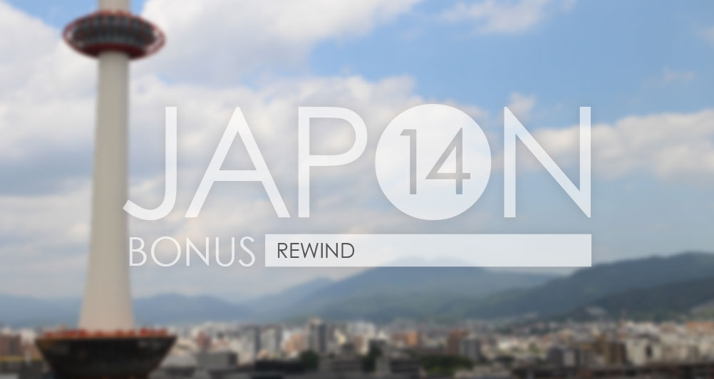 Japon 2014 / Bonus . Rewind - Header