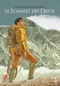 Everest - 04