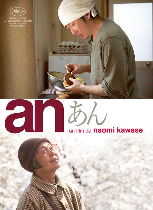 あん (An) . Les délices de Tokyo - 01
