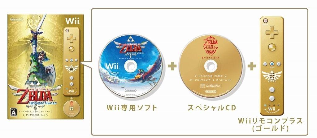 Zelda Skyward Sword - Edition Collector