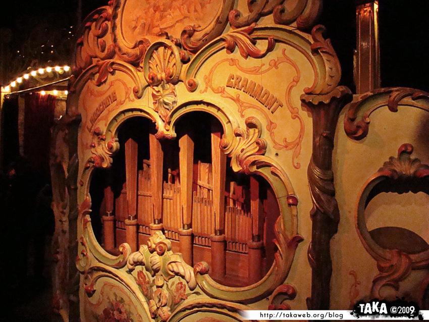 Musée des Arts Forains de Bercy 01 - 250401