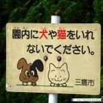 Japon Jour 2 – Tokyo 01