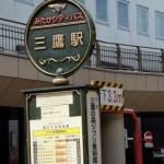 Japon Jour 2 – Tokyo 03