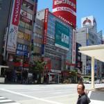 Japon Jour 1 - Tokyo 04