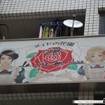 JAPON Bonus 01 - Franponnais - 006