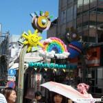 Japon Jour 1 - Tokyo 07