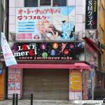 JAPON Bonus 01 - Franponnais - 009