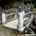 Japon Jour 12 – Kyoto 09