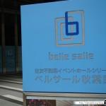 JAPON Bonus 01 - Franponnais - 011