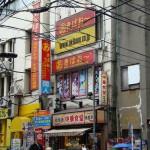 Japon Jour 2 – Tokyo 16