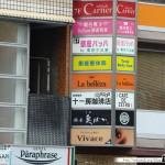 JAPON Bonus 01 - Franponnais - 017