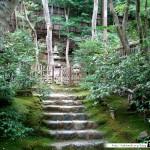 Japon Jour 12 – Kyoto 17