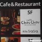 JAPON Bonus 01 - Franponnais - 022