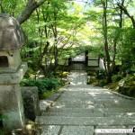 Japon Jour 12 – Kyoto 23