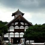 Japon Jour 12 – Kyoto 28