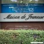 JAPON Bonus 01 - Franponnais - 029