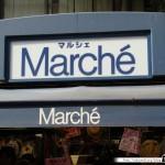 JAPON Bonus 01 - Franponnais - 030