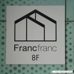 JAPON Bonus 01 - Franponnais - 041