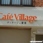 JAPON Bonus 01 - Franponnais - 058