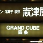 JAPON Bonus 01 - Franponnais - 072