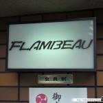 JAPON Bonus 01 - Franponnais - 096