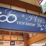 JAPON Bonus 01 - Franponnais - 098