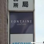 JAPON Bonus 01 - Franponnais - 113
