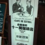 JAPON Bonus 01 - Franponnais - 115